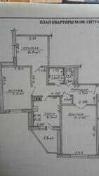 Продается 3-х комн.квартира в г.Слониме ул.Тополевая