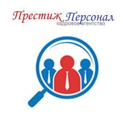 Требуются работники склада. (Санкт Петербург)